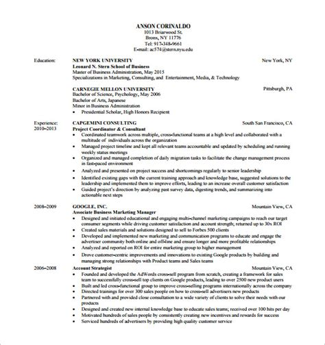 resume for equity research analyst
