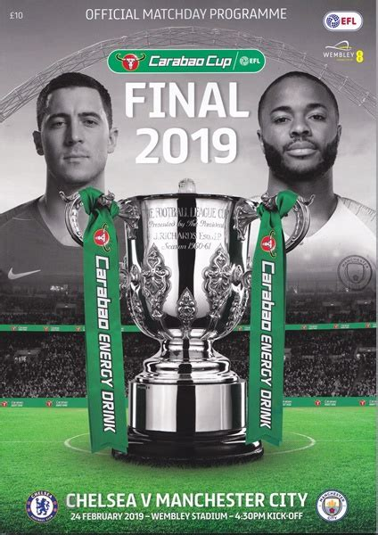 CHELSEA v MANCHESTER CITY CARABAO CUP FINAL 2019 – HR ...