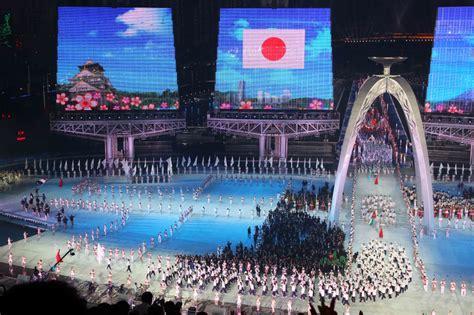 広州アジア大会開会式、日本は13番目の入場