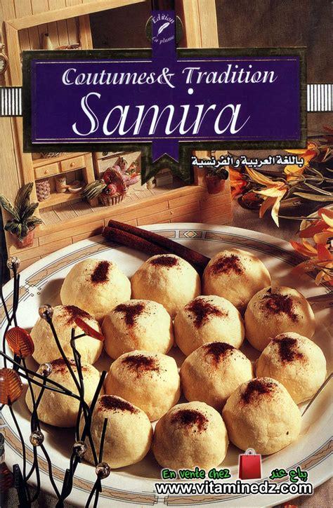 cuisine samira samira recettes de cuisine livres cuisine