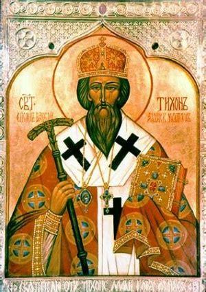 tikhon  zadonsk orthodoxwiki