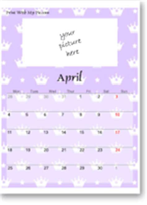 printable calendar templates   printable
