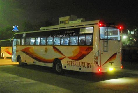 APSRTC New SUPER LUXURY Bus Eicher Engine.
