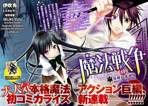 anime genre komedi action 10 must watch anime in 2014 otaku house
