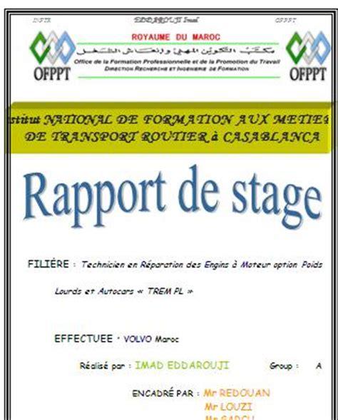 rapport de stage cuisine rapport de stage rapport de stage technicien en réparation
