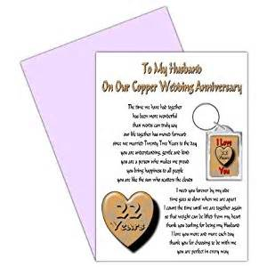 22nd wedding anniversary husband 22nd wedding anniversary card with removable keyring gift 22 years our copper