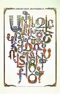 Armenian Alphabet | Art | Pinterest | Armenian alphabet ...