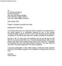 free sle cover letter for resume sle makeup artist resume cover letter mugeek vidalondon