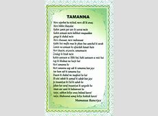 Publications, Poetry and Paintings All India Trinamool