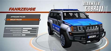 undercover police jeep igcd net hummer h3 in alarm für cobra 11 undercover