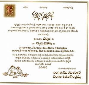 hindu wedding invitation card matter in telugu fresh With wedding invitation format in telugu