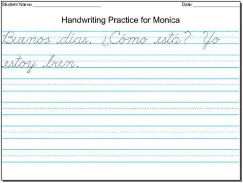 diy handwriting worksheets  images
