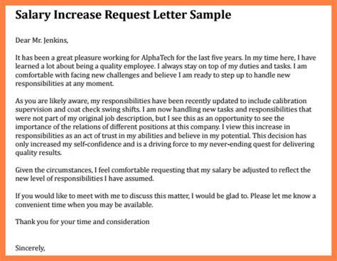 7+ Salary Raise Request Letter