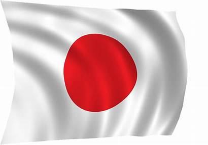Flag Japan Japanese National Nation Transparent Pluspng