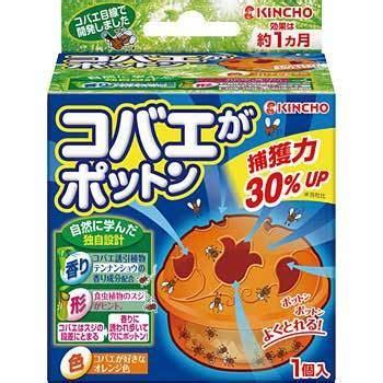 チョウバエ 殺虫 剤