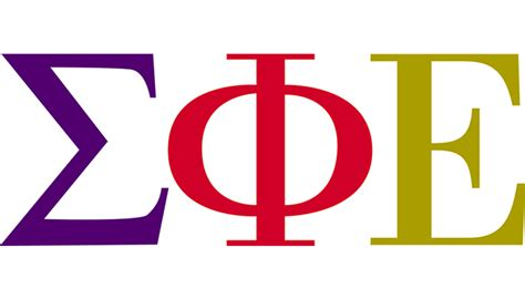 Sig Eps Host Muscle Walk For Muscular Dystrophy Thursday