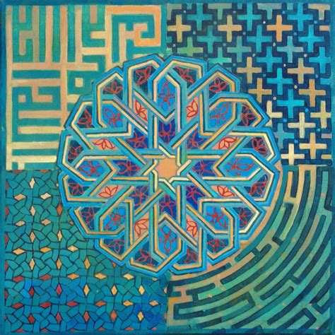 Reflejos Arte Islamico de la Inmigracion muestra en Buenos A