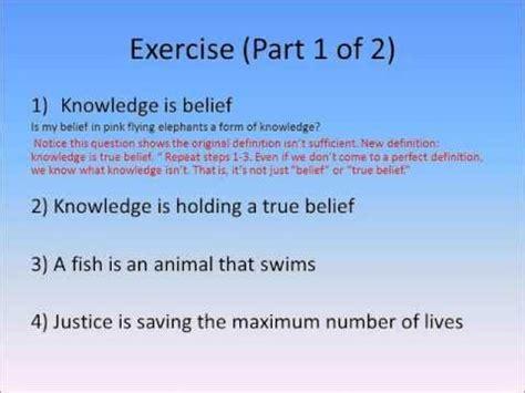 ソクラテス 式 問答 法