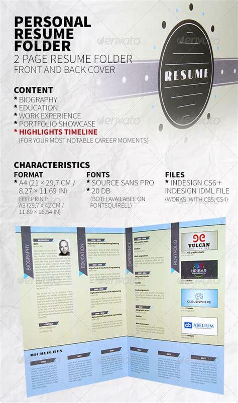 personal resume folder problem solved