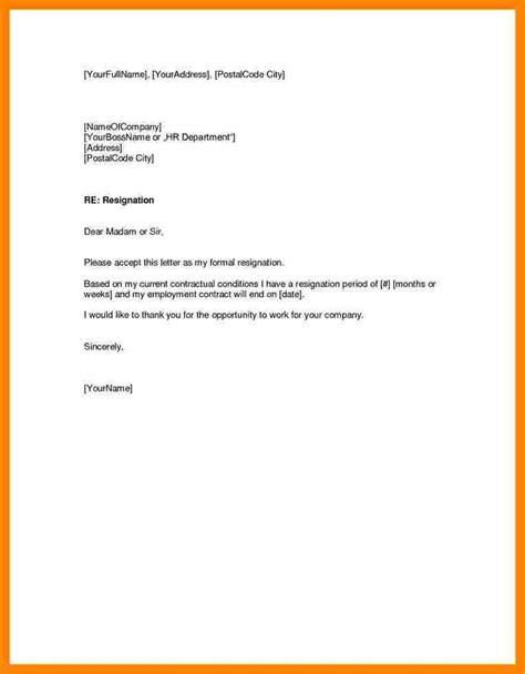 sample resignation letter email resignition letter
