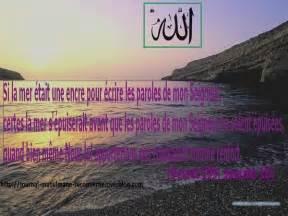 verset du coran sur le mariage mixte une image avec un verset du coran le journal musulmane reconvertie