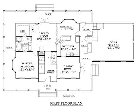 houseplansbiz house plan hildreth wgarage