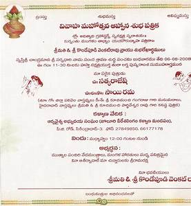 Wedding invitation wording wedding invitation templates for Wedding invitation format in telugu