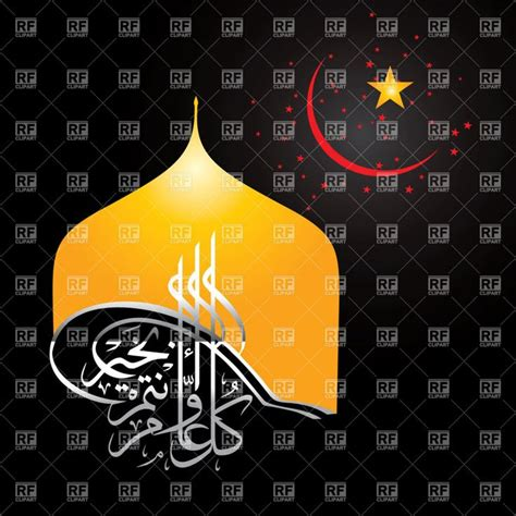 eid mubarak abstract arabic design stock vector image