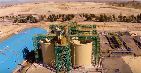 siege ocp casablanca adresse vidéo l 39 ocp dévoile nouveau pipeline agrimaroc ma