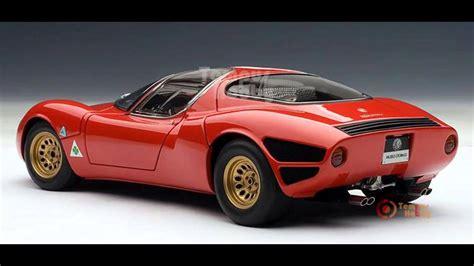Alfa Romeo Tipo 33 Stradale The Best Sports Cars - YouTube