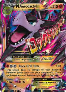 aerodactyl pokemon card images