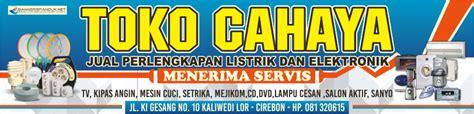 Banner Spanduk Toko Perlengkapan Listrik Dan Elektronik