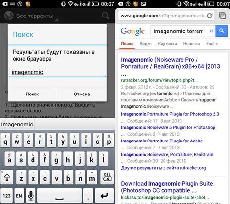 utorrent for android utorrent for android for free revizionum