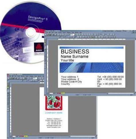 avery design pro графический редактор avery designpro бюро рекламных