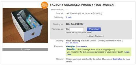 bid iphone how to buy apple iphone 4 in india