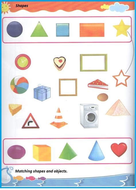 matching shapes  objects worksheets
