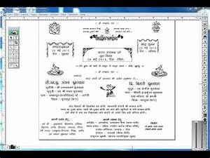 wedding card matter in pagemaker in hindi youtube With wedding cards format in hindi pdf