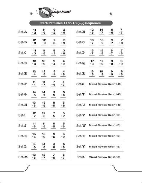 First Grade Math  Rocket Math