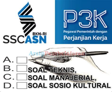 Pusat informasi terlengkap soal=info=jadwal : Soal Latihan PPPK (P3K) Guru Tahun 2019 - Kumpulan Soal PTS
