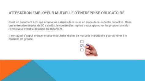 modele attestation mutuelle obligatoire comment mettre en place une mutuelle entreprise
