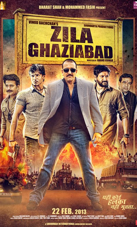 Zila Ghaziabad: Movie Review