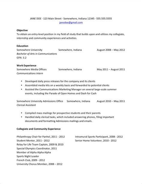 check   resume sample   college graduates