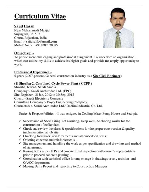 civil engineer resumes india sajid cv be civil 2007