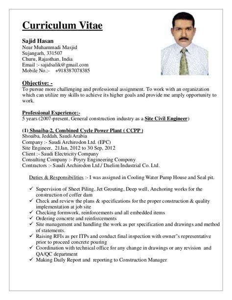 civil supervisor resume download