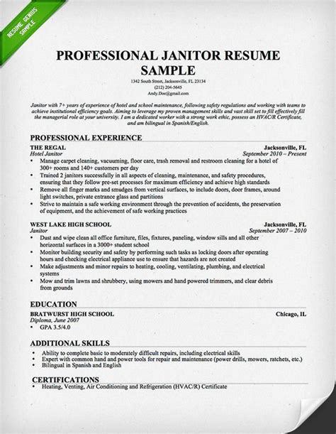 Your Own Resume by Janitor Resume Sle This Resume Sle To Use