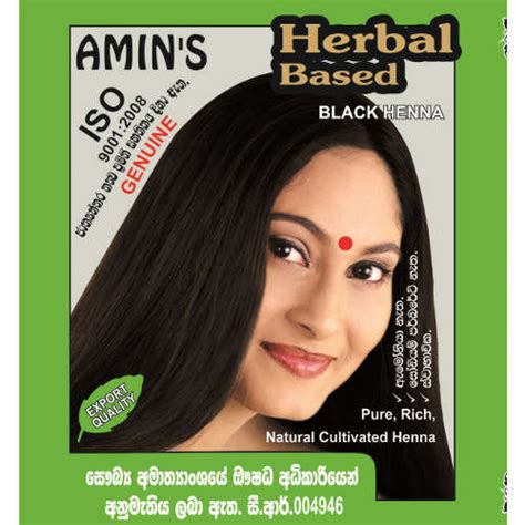 Best Dye Best Hair Dye For Black Hair Seegreen Cosmetics