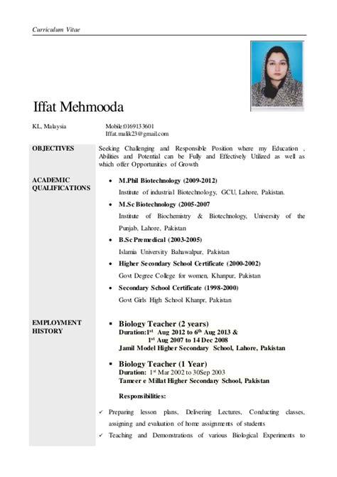 Biology Teacher. Resume Cover Letter Salutation. Cover Letter Examples For Preschool Teacher Assistant. Sample Email For Job Application With Resume For Fresher. Cover Letter For A High School Student. Cover Letter Sample Maker. Resume Maker Website. Resume Maker Microsoft. Cv Template Word Google Docs