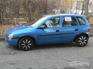 Opel Corsa 1998 : opel corsa 1998 for sale in armenia 3 600 ~ Medecine-chirurgie-esthetiques.com Avis de Voitures