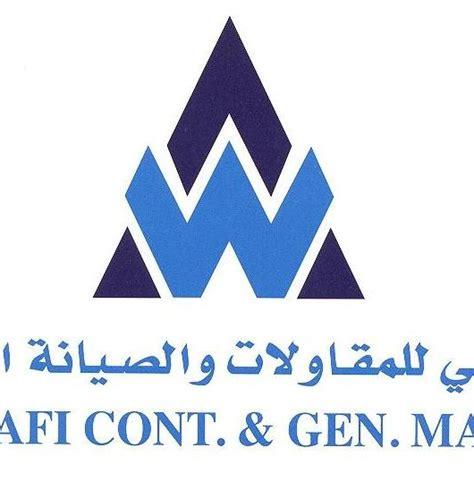 al wafi by qu2buku al wafi blue sea
