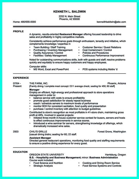 retail resume templates samples images